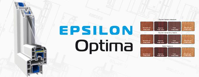 Металопластикове вікно Епсілон Оптима