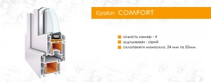 Epsilon Comfort